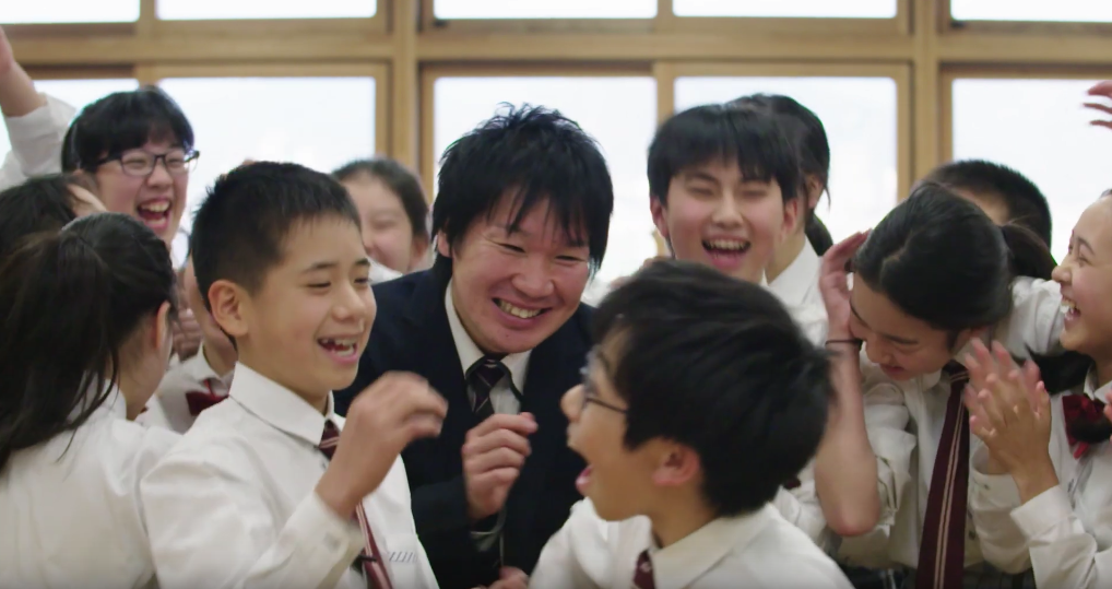 <span>VIDEO</span>Global Teacher Prize (2019)